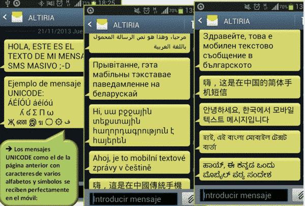 SMS masivos en distintos idiomas y alfabetos utilizando UNICODE